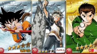 Weekly Shonen Jump My Collection: Plus de détails et ouverture des pré-enregistrements pour le jeu