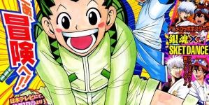 Le manga Hunter x Hunter reprend dans le Weekly Shônen Jump N°9 le 29 Janvier 2018