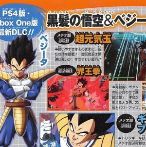 Dragon Ball FighterZ: Gokû et Vegeta basiques sont les nouveaux DLC