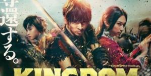 Kingdom: Premier trailer et visuel du film live
