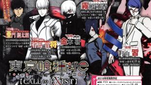 Tokyo Ghoul:re Call to Exist: Combattre ou fuir, c'est votre choix dans ce jeu