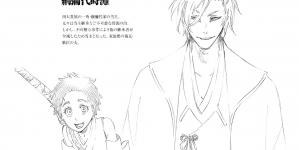 Présentation des deux nouveaux personnages du roman Bleach: Can't Fear Your Own World