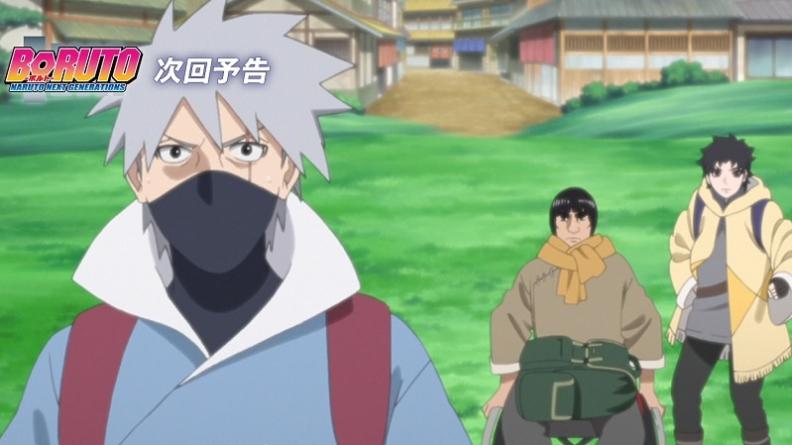 Boruto – Naruto Next Generations : Titres des épisodes de Mai – Juin 2019, Mirai Shinden