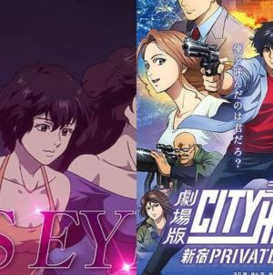 [Trailers FR] Nicky Larson – Shinjuku Private Eyes : Dans les cinémas français à partir du 13 juin
