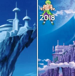 Dragon Ball Super – Broly: Le nouveau Palais du Roi Vegeta