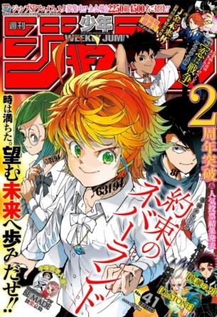 The Promised Neverland: Le manga entame son arc final, résultat du concours de popularité des personnages