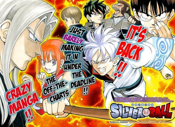 Le manga Gintama de Hideaki Sorachi se terminera avec son 77e tome