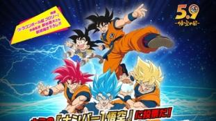 Dragon Ball : Élisez votre Gokû préféré du film Dragon Bal Super – Broly