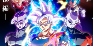 Super Dragon Ball Heroes : Épisode 6, preview et date de sortie de l'épisode 7