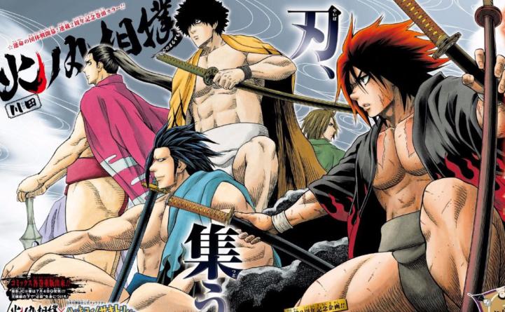 Le manga Hinomaru Sumo adapté en anime