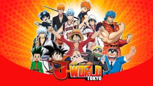 Le J-World Tokyo, le parc à thème du Shônen Jump fermera en février 2019
