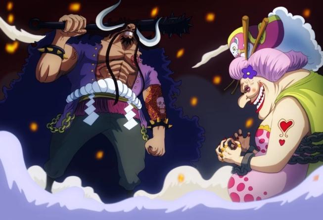 Chapitre One Piece 952 VF