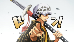 Chapitre One Piece 941 VF