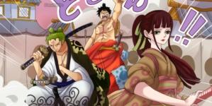 Le chapitre One Piece 917 ne sort pas cette semaine, Classement du Jump N°41