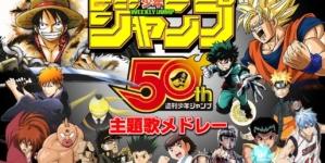 Weekly Shonen Jump 50th Anniversary: Tous les openings des Animes du magazine