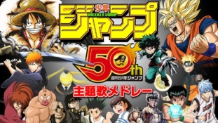 Weekly Shonen Jump 50th Anniversary: Tous les openings des Animes du magazine