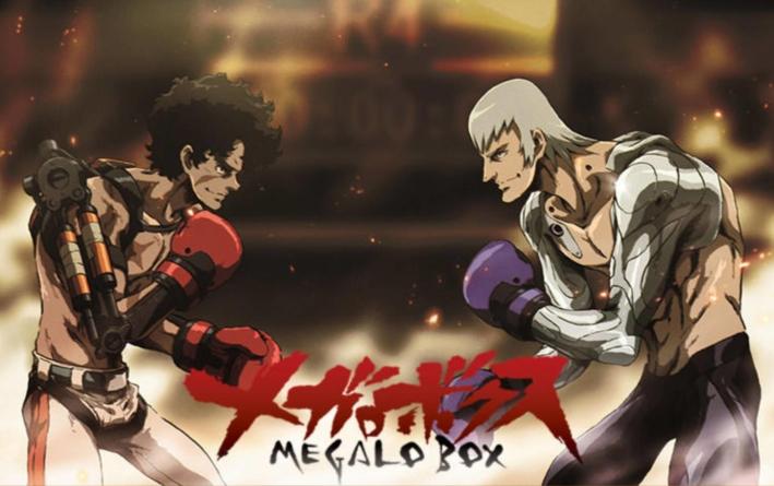 Megalobox 2 : La saison 2 de l'anime original de boxe, annoncée