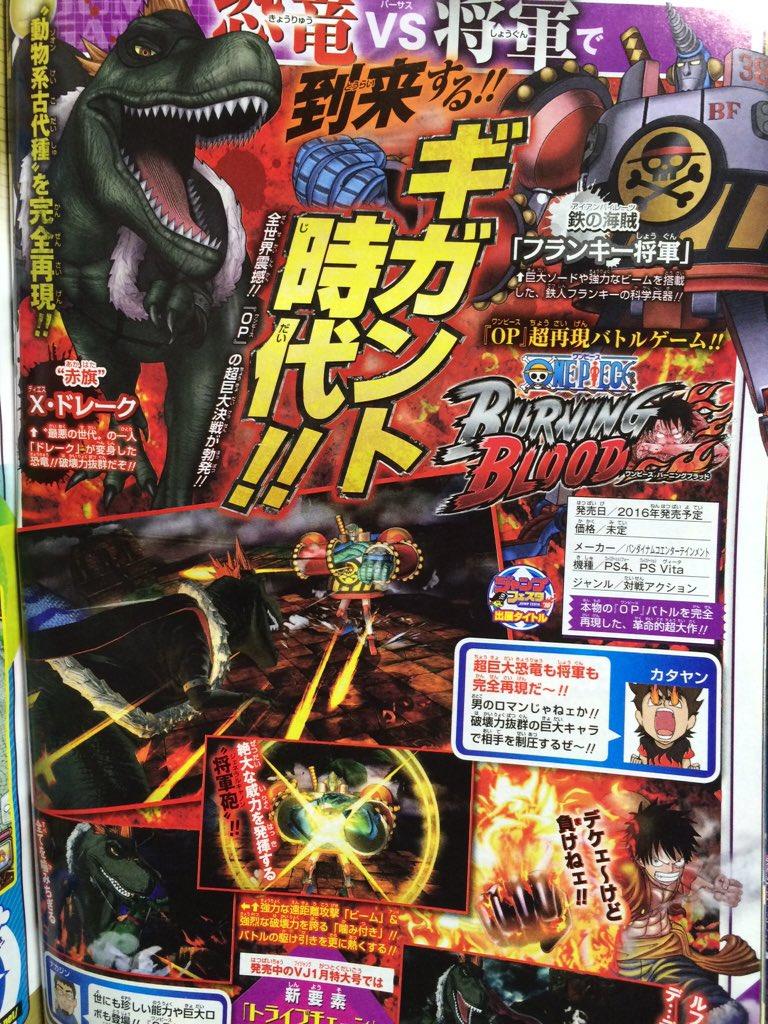 One Piece – Burning Blood: Franky et X.Drake confirmés comme personnages jouables