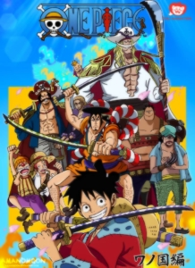 one_piece_volume_96_oden_wano_colors_anime_style_by_amanomoon
