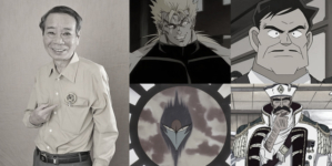 Nobuo Tanaka le seiyû de Dio de Jojo's Bizarre Adventure est décédé