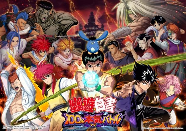 Yū Yū Hakusho 100% Maji Battle: Comment installer le jeu sorti aujourd'hui